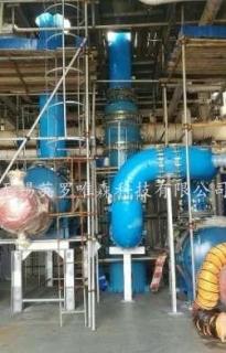 硫酸浓缩系统